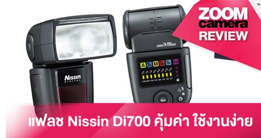 NissinDi700