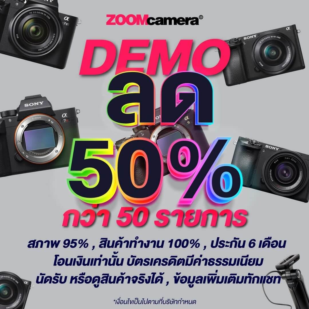 2021-Zoom-sale-demo-Web