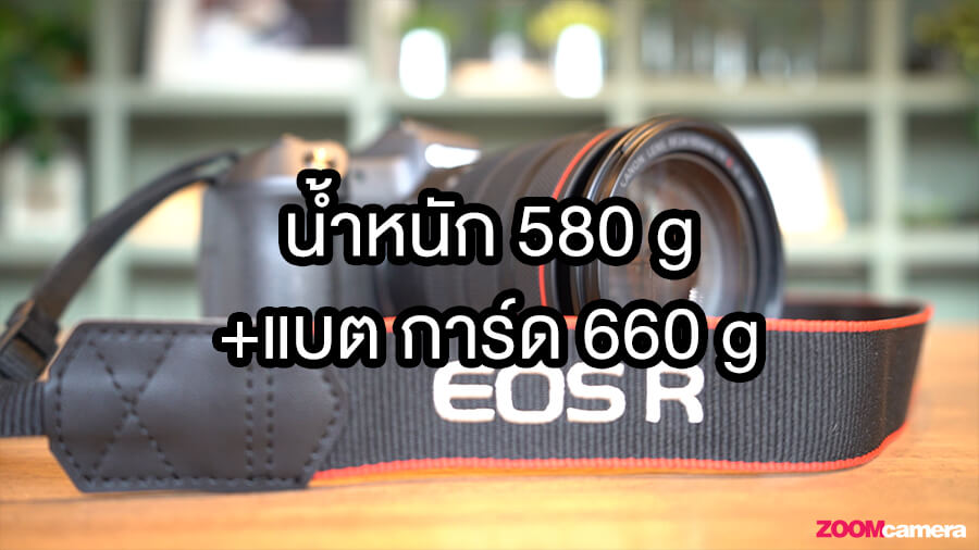รีวิว Canon EOS R ทดสอบจริง ใช้จริง 2