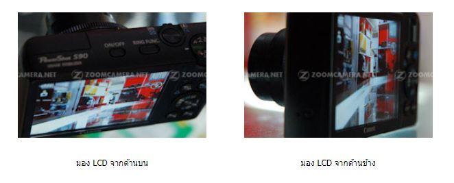 2019 01 31 14 58 30 รีวิว Canon Powershot S90 review