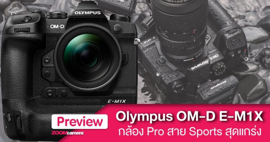 preview olympus omd em1x zoomcamera content 16