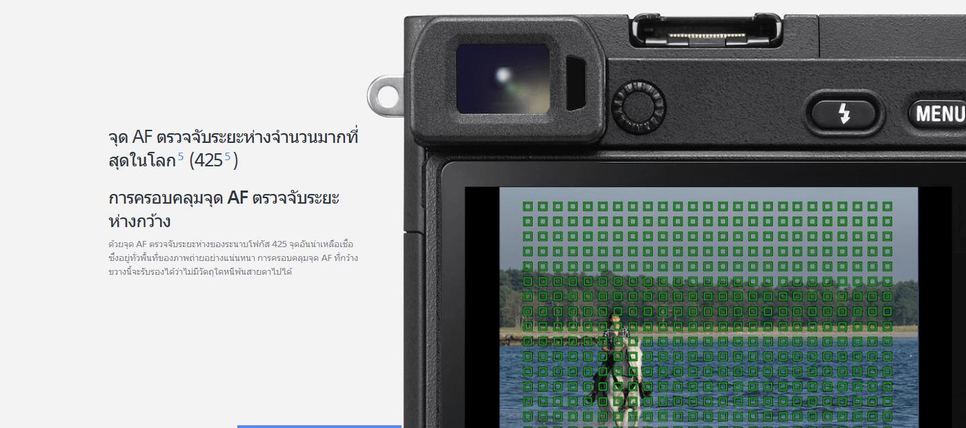 Sony α6500 7