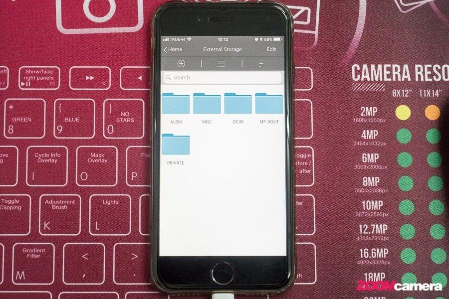 ส่งรูปเข้ามือถือง่ายๆเร็วกว่า Wifi หลายเท่า OTG