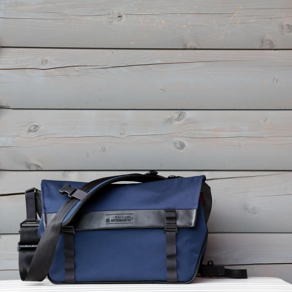 Artisan Artist RDB MG300 Messenger Bag 14
