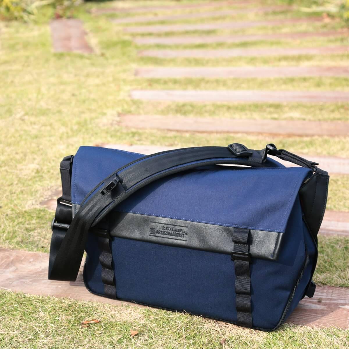 Artisan Artist RDB MG300 Messenger Bag 15