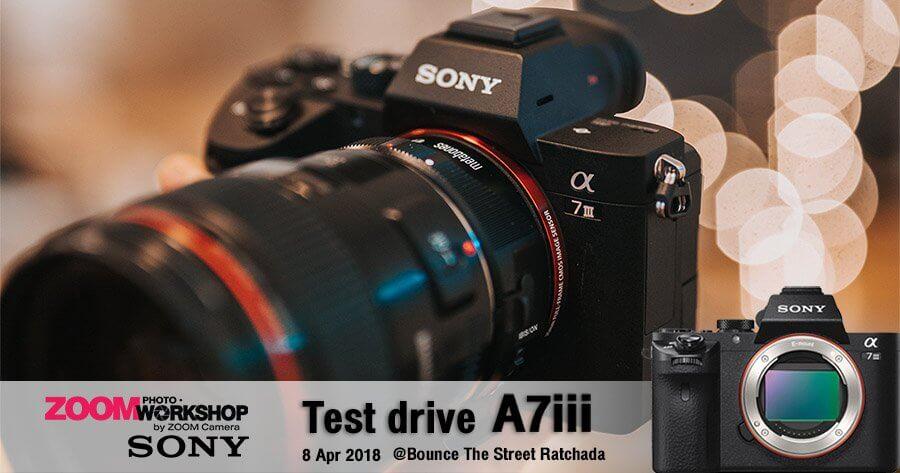 Test drive Sony 7iii