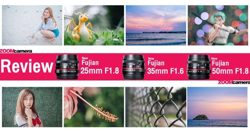 review fujian 25mm F1 8 35mm f1 6 50mm F1 8