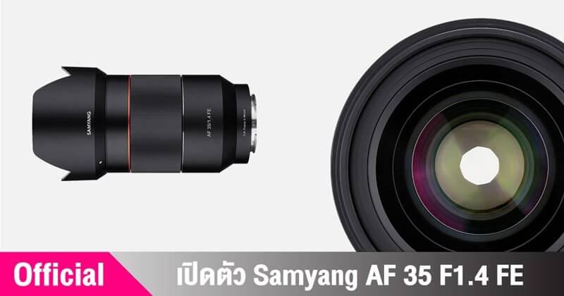 samyang af 35 14 sony fullframe zoomcamera content