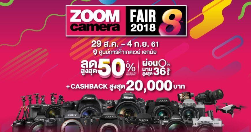 2018 zoomcamera fair 8 1