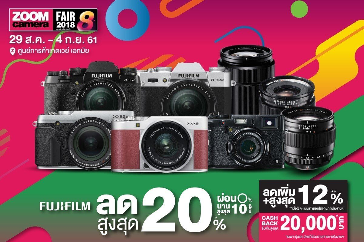2018 zoomcamera fair 8 Fujifilm