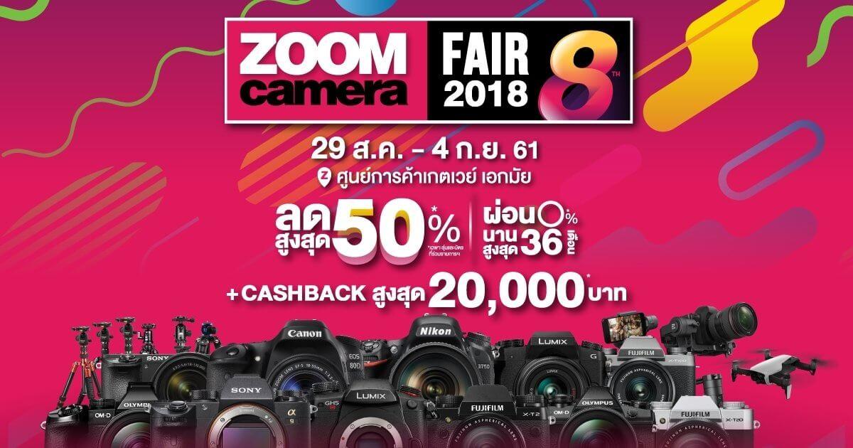 2018 zoomcamera fair 8