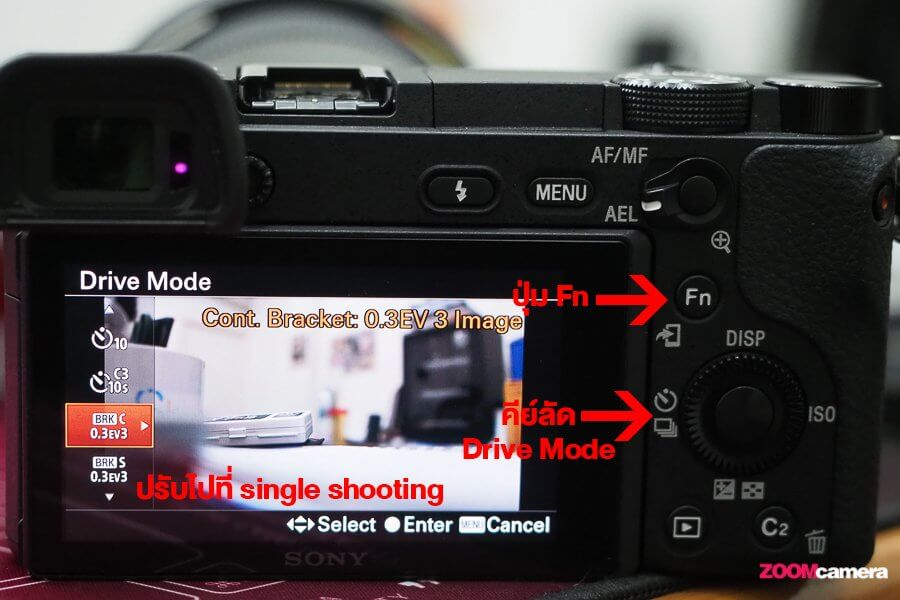 FAQ รวมคำถามสุดฮิต สำหรับมือใหม่ Sony ตอนที่ 1