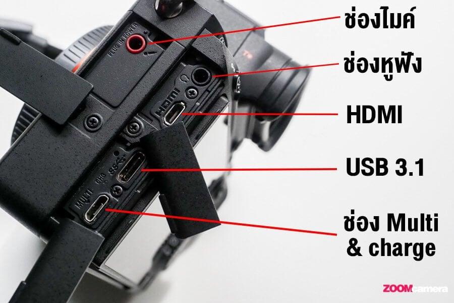 Sony A7 III Port ต่าง ๆ