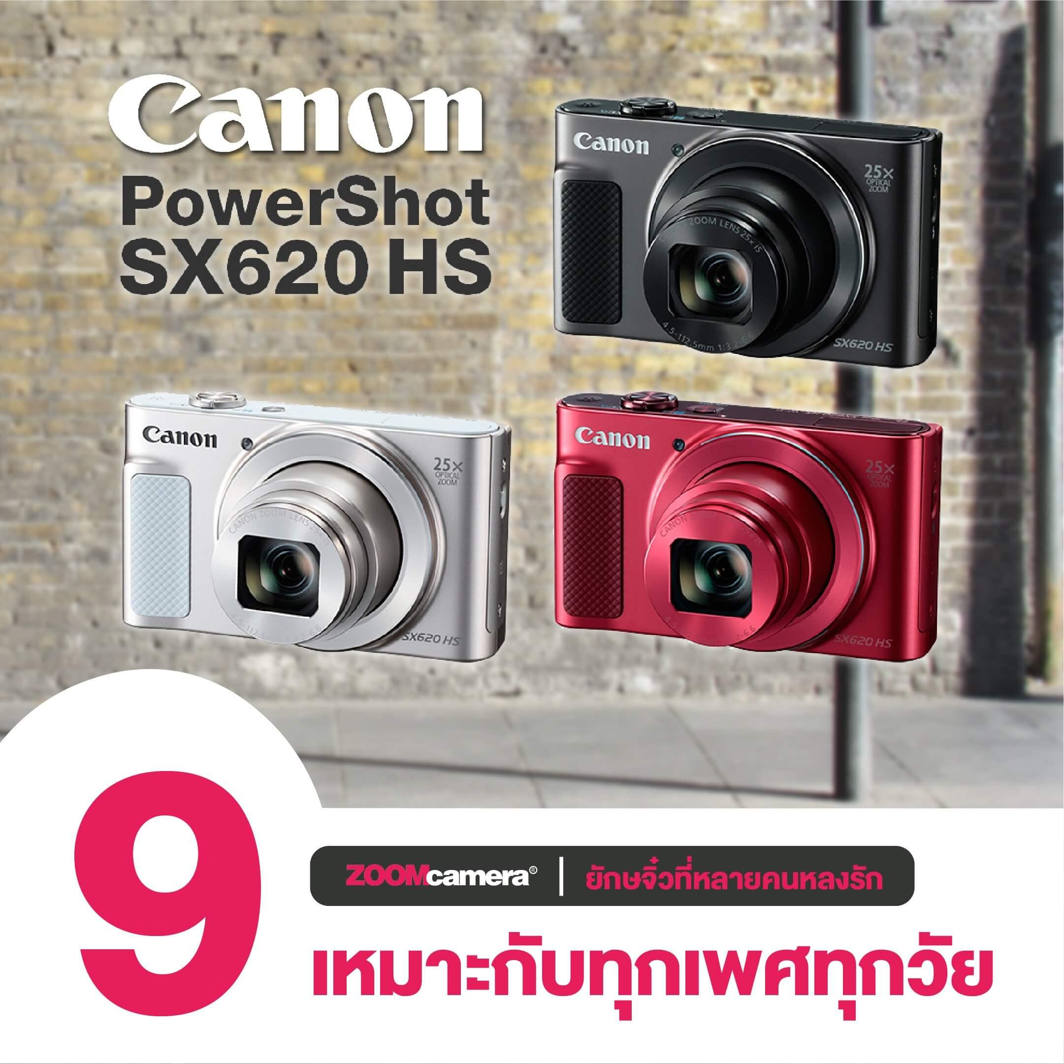 Canon Power shot SX620 HS ยักษ์จิ๋วที่หลายคนหลงรัก