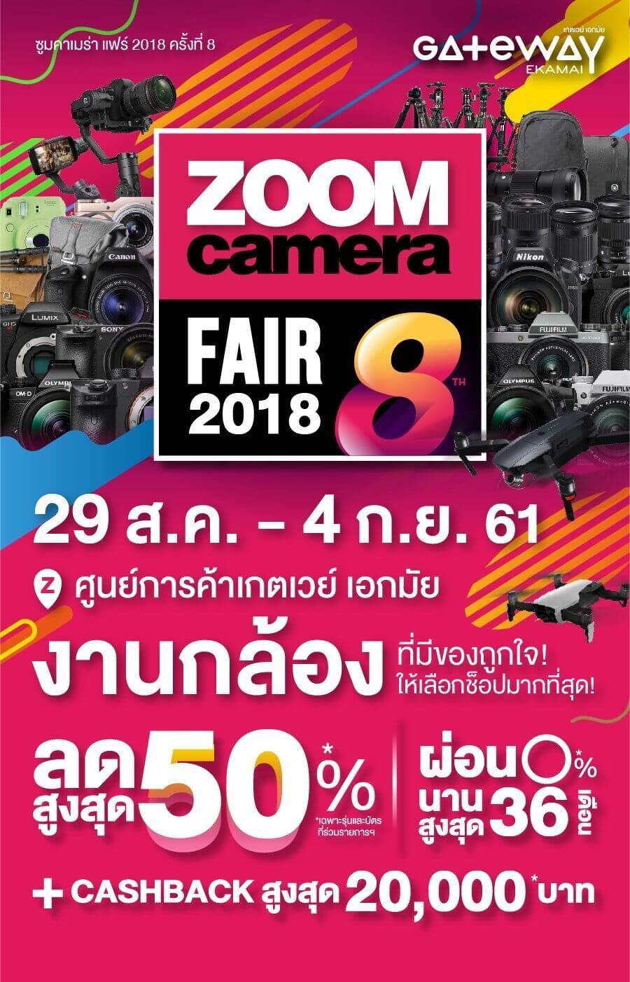 Banner ZF8 180810 0002