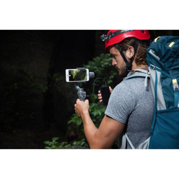 DJI Osmo Mobile 2 Smartphone Gimbal 10