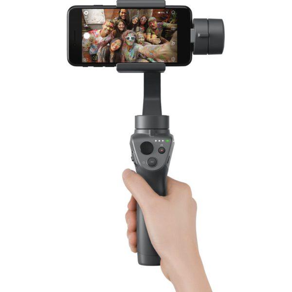 DJI Osmo Mobile 2 Smartphone Gimbal 5
