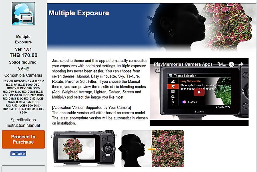 How to Double Exposure Multiple Exposure function 11