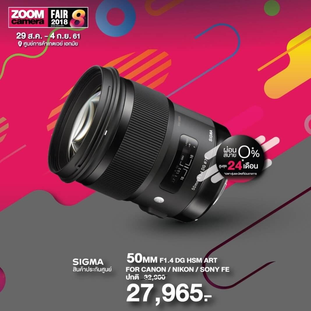 SIGMA 50mm F1 4 DG HSM ART for Canon Nikon Sony FE2