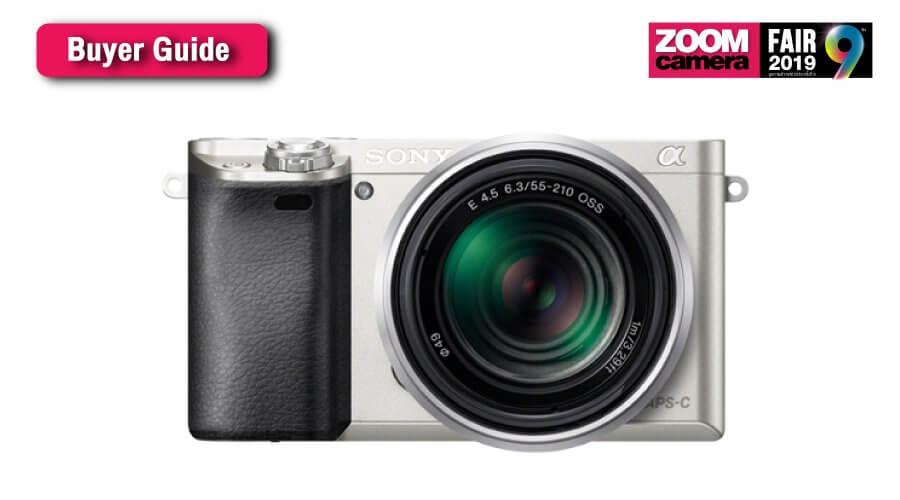 [Guide] : คู่มือเลือกซื้อกล้อง Mirrorless ในงาน Zoomcamera Fair 9