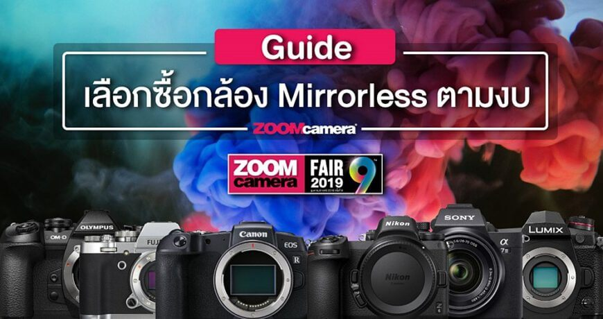 buyer guide mirrorless camera zoomcamera fair 9 content
