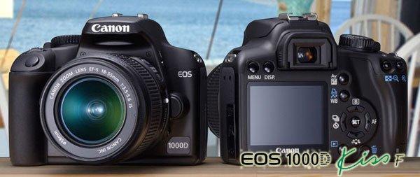 เปิดตัวรุ่นใหม่ EOS 1000D / Kiss F