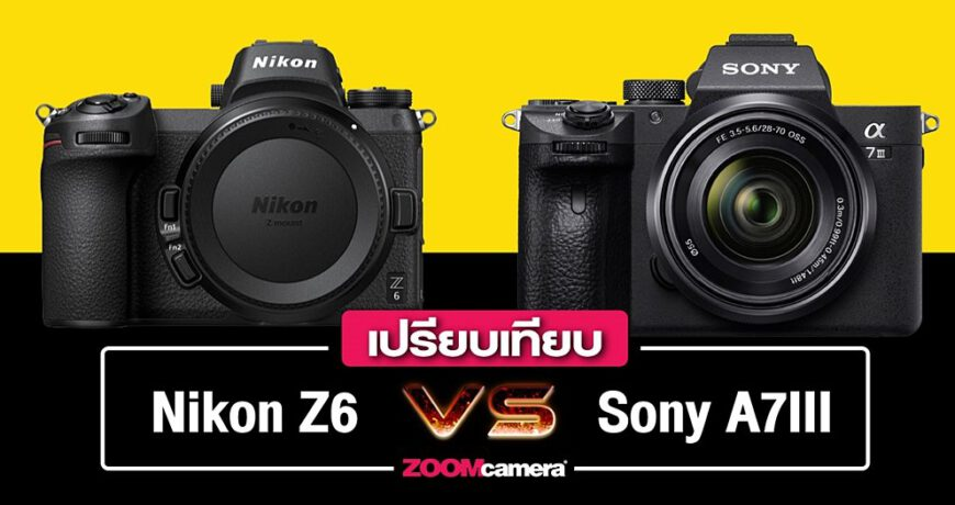 compare mirrorless fullframe nikon z6 sony a73 zoomcamera content