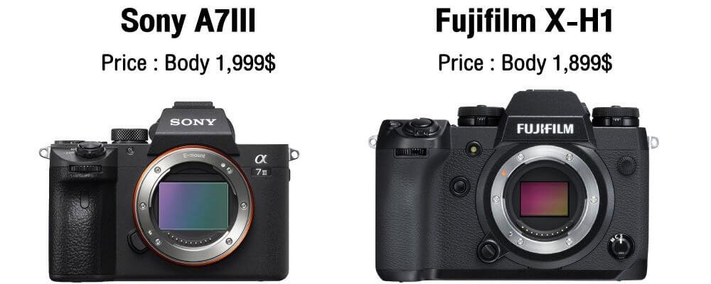 เปรียบเทียบ Sony A7III VS Fujifilm X-H1 ศึกน้องใหม่ของ 2 ค่ายกล้อง Mirrorless
