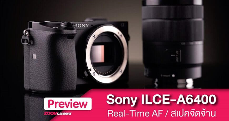preview sony a6400 mirrorless apsc mid entry level zoomcamera content