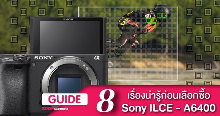 preview sony a6400 mirrorless apsc mid entry level zoomcamera content edit 1