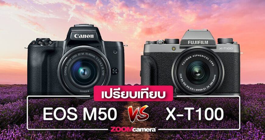 review compare eos m50 fujifilm xt100 zoomcamera content