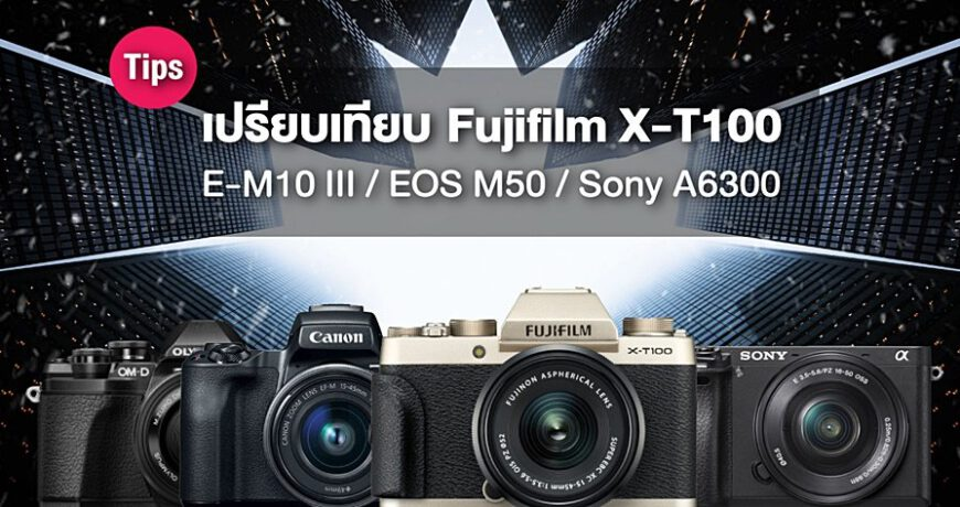 review compare fujifilm xt100 mirrorless camera zoomcamera content