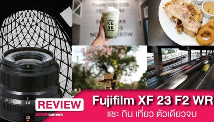 review fujifilm xf 23 wr zoomcamera video content cover edit1 1
