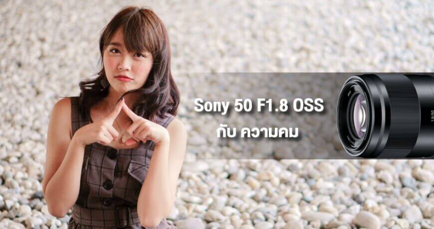 review sony 50 18 oss zoomcamera 3