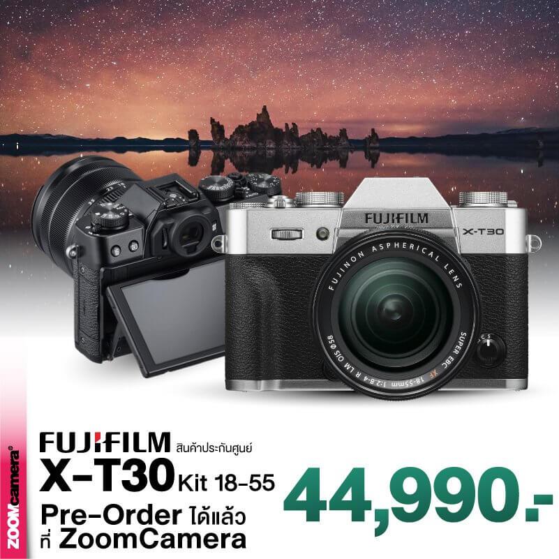 เปิดราคาไทยอย่างเป็นทางการ Fujifilm X-T30 ทั้ง 2 สี Black / Silver พร้อม PRE ORDER กับ ZoomCamera ได้แล้ววันนี้