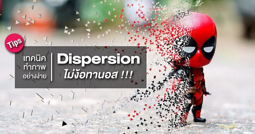 tutorial how to dispersion photo by picsart zoomcamera content