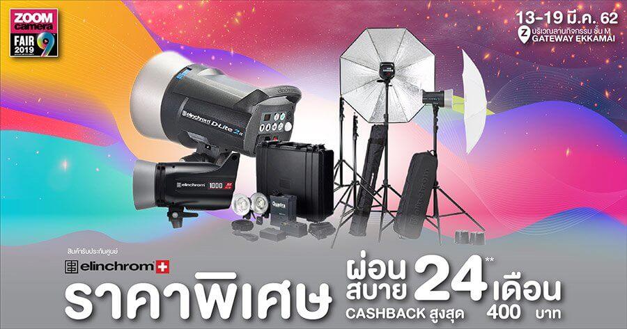 zf9 landing fujifilm 1200x800px copy 18