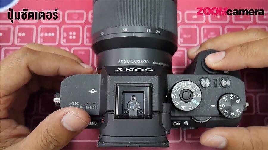 สอนใช้กล้อง Sony : แนะนำปุ่ม สัญลักษณ์ และพอร์ทต่าง ๆ บนตัวกล้อง Sony [EP.1]