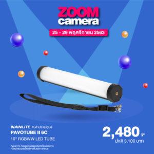 11.20 Shopee Photo Festival Album ForWeb V2 38