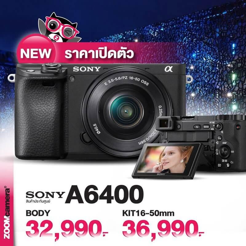 เปรียบเทียบ : Fujifilm X-T30 ท้าชน Sony A6400