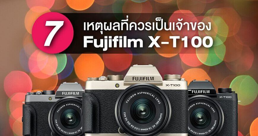 7 reason to buy fujifilm xt100 zoomcamera content