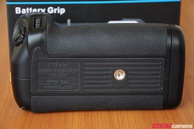 Pixel Vertax Grip for D7000 Image 37