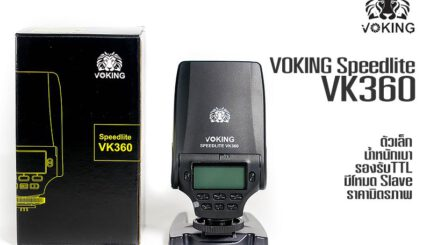Voking speedlite VK360 Head