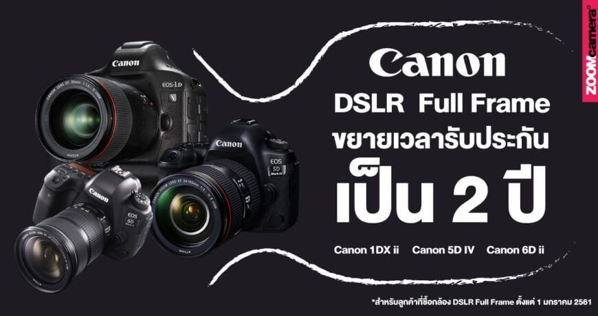 cover canon 2 year1