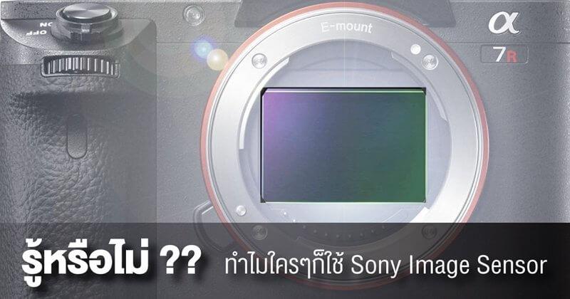 tutorial sony sensor zoomcamera content