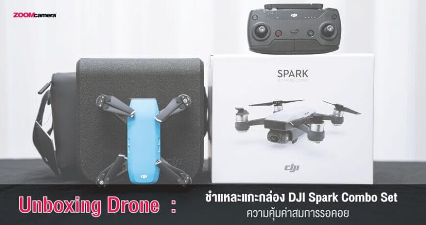 unboxing dji spark zoomcamera content