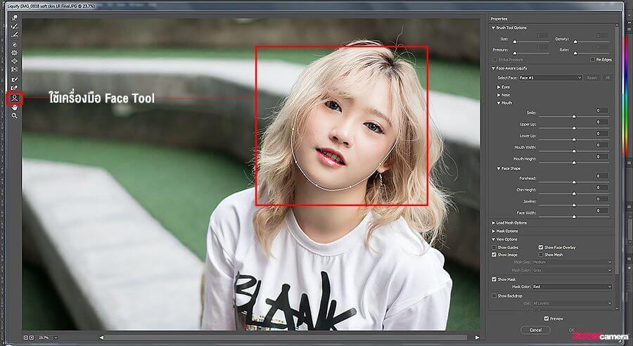 Photoshop 04
