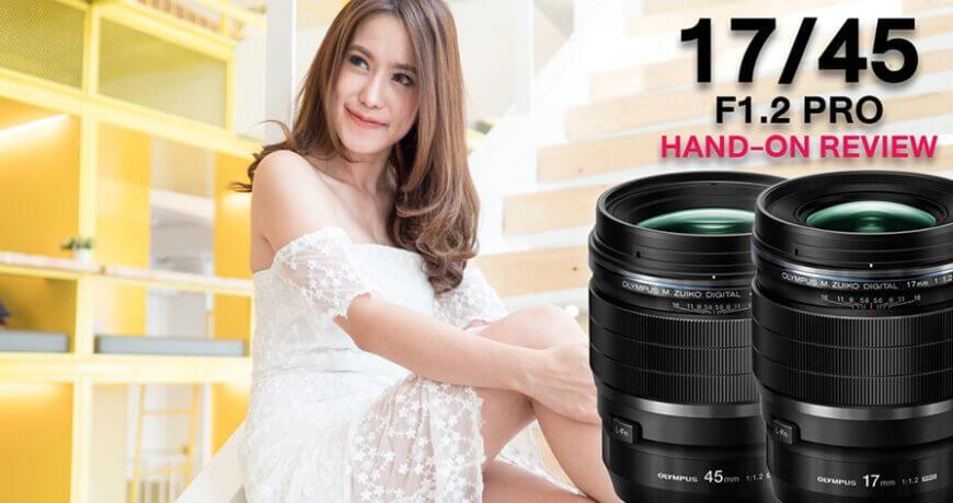 17mm 45mm hand on cover 900px