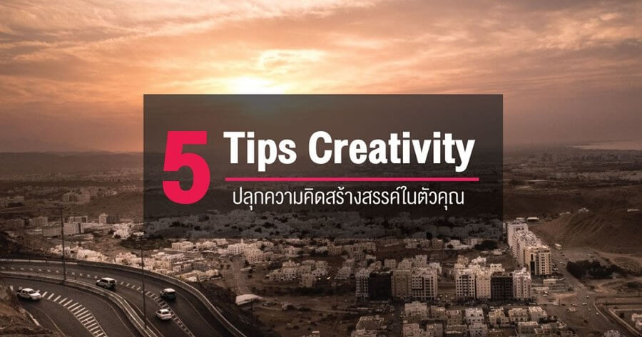 5 tips creativity photography zoomcamera content