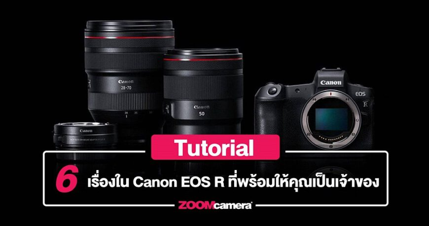 6 reason for buying canon eos r mirrorless fullframe zoomcamera content